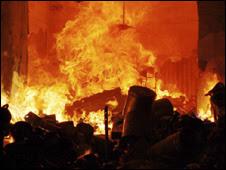 बरेली में आगजनी