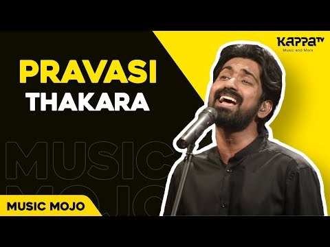 കഷ്ട്ടപ്പെട്ട്   Kashtappett Kashtappett Jeevikkum Manushyaa - Lyrics
