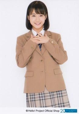 Yokoyama Reina-821958