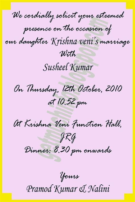 Get Much Information: Indian / Hindu Marriage Invitation