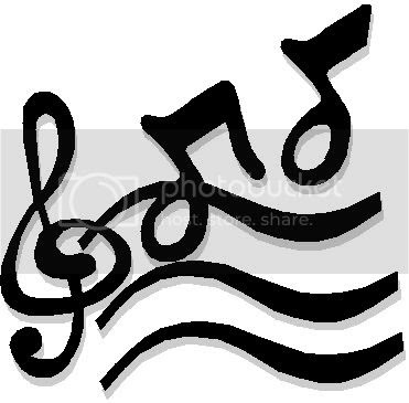 Thick, Wavy Music Notation Pictures, Images and Photos