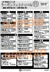 okinawa_2.jpg