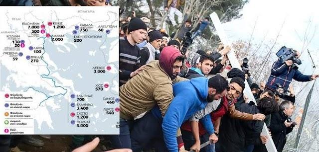 27.000 πρόσφυγες εγκλωβισμένοι στην Ελλάδα -Πού βρίσκονται (χάρτης)