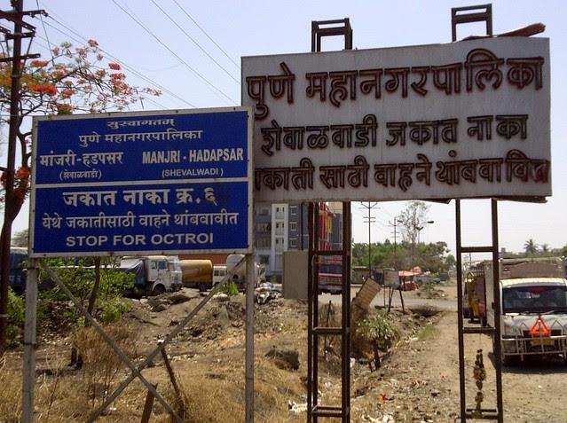 PMC's Shewalwadi Octroi Post No 6 - Visit Dreams Avani, 1 BHK & 2 BHK Flats on Shewalwadi Road, near Manjri Stud Farm, off Pune Solapur Highway, at Manjri Budruk Pune, 412 307