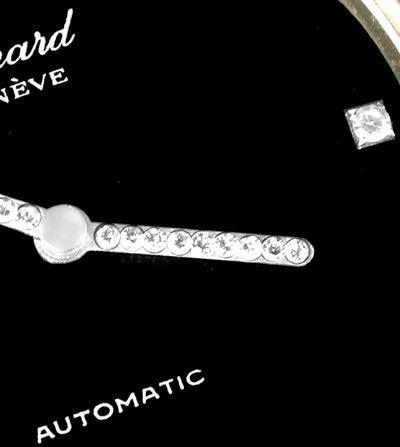 Originalfoto ORIGINAL HR-TRAUM-DIAMANT-CHOPARD SHOP! NEUW. PORTOFREI