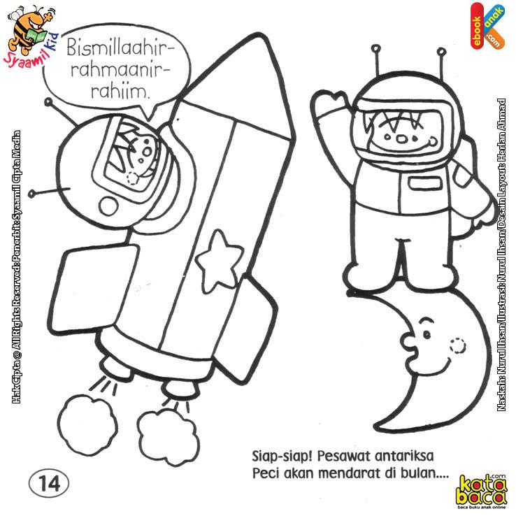 Ingin Jadi Astronot Hebat Miliki Ilmu Pengetahuan Seluas Mungkin