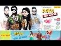 Daya Ram Ki Hori | Vijay Varma | | Raju Punjabi Full HD 1080p Haryanvi DJ Song 2016