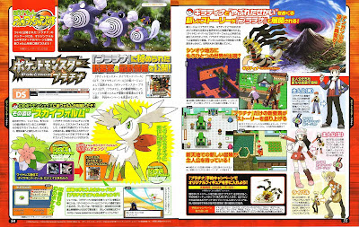 Platinum game Additional info