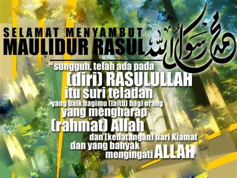 gambar indah ucapan maulid nabi muhammad   tips
