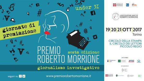 Torino 19|20|21 ottobre 2017 - Giornate di premiazione