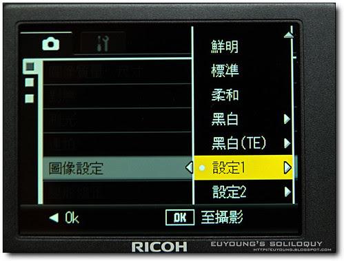 GX200_menu_6 (euyoung's soliloquy)