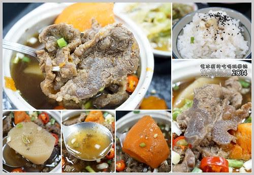 川本中式速食10