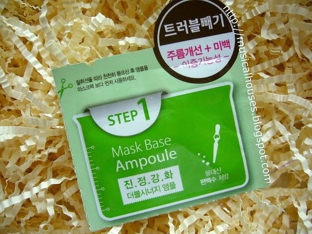 beauty clinic 2 step mask ampoule