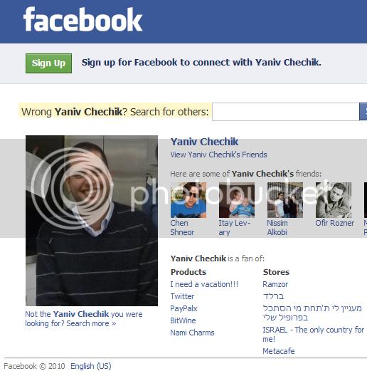 http://i218.photobucket.com/albums/cc56/poseidon888/YanivChechikFacebook.png