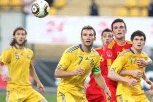 Украинцам поставят конкретную задачу на Евро-2012
