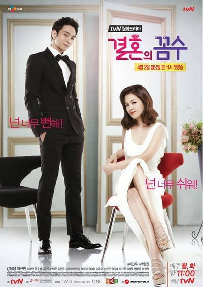 Film Drama Korea The Wedding Scheme