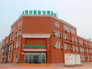 GreenTree Inn Cangzhou Huang Hua Gang Express Hotel Reviews