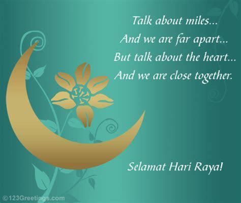 A Heartfelt Hari Raya Wish  Free Hari Raya eCards