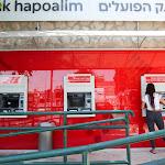 חילופי הדורות בבנקים מכניסים את המערכת לאי-ודאות | דעה - מעריב