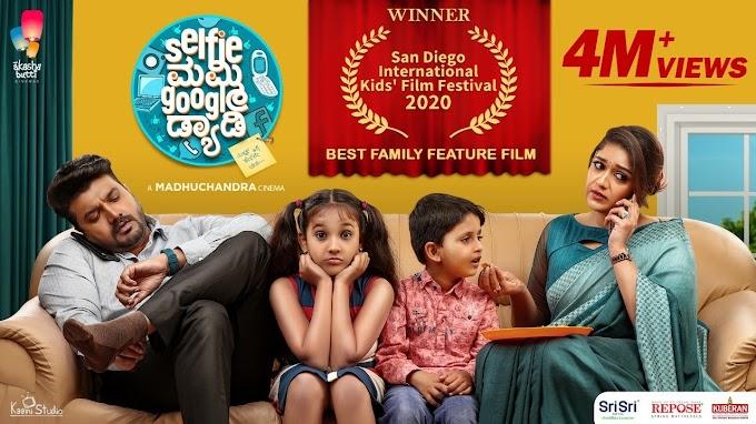 Selfie Mummy Google Daddy (2020) Movie | Selfie Mummy Googl Daddy Kannada Full Movie