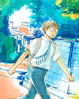 Machida Kun No Sekai Manga Rock