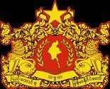 State seal of Myanmar.svg