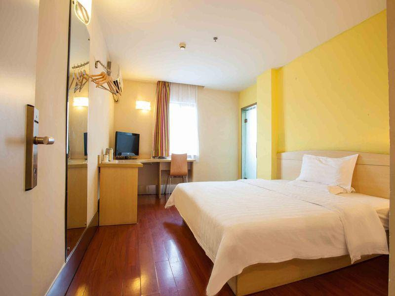 7 Days Inn Wuhan Bao Feng 1st Road Reviews