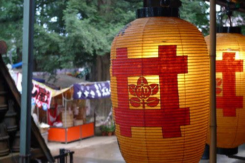 Lanterns of the Zoshigaya Kishibojin Temple
