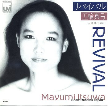 ITSUWA, MAYUMI revival