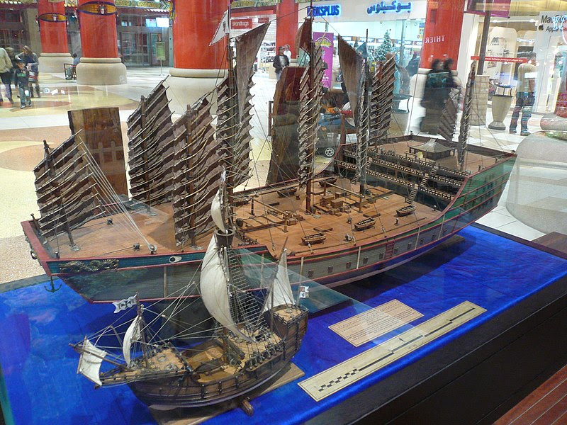 File:Zheng He's ship compared to Columbus's.jpg
