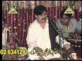 shafa ullah rokhri pardesi dhola song on babar gunjial wedding