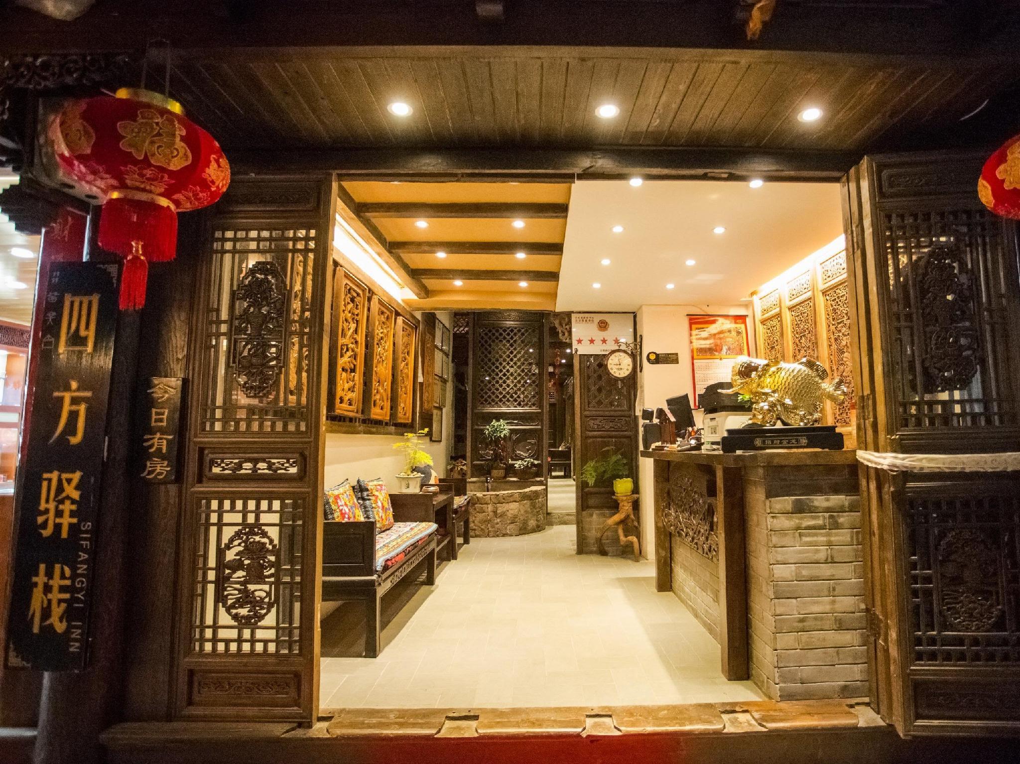 Review Lijiang Sifang Inn Guangyi Road
