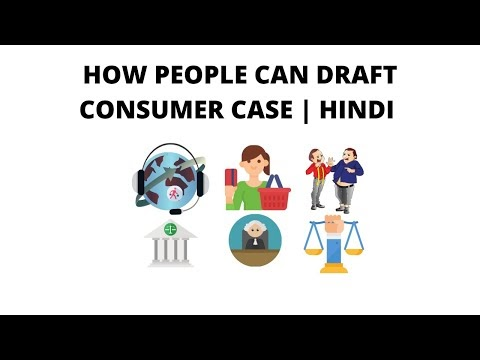 HOW PEOPLE CAN DRAFT CONSUMER CASE | HINDI  |  CASE DRAFTING