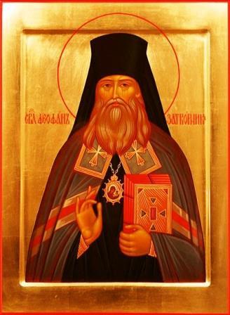 Hl. Theophan der Klausner