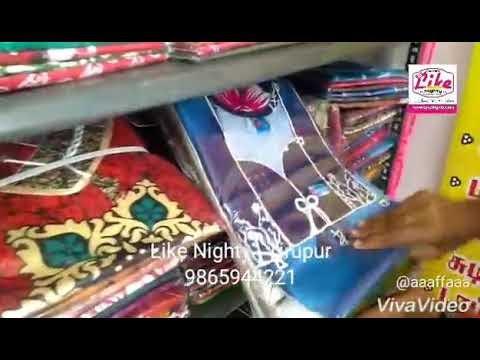 திருப்பூர் காட்டன் நைட்டிகள் மொத்த விலைக்கு எங்கு கிடைக்கும்?
