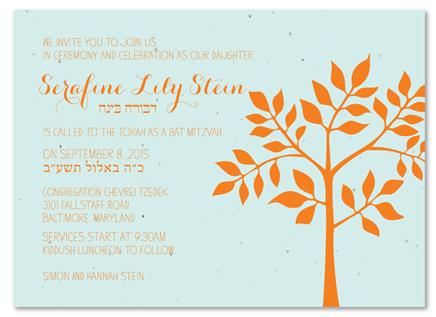 Shalom Invitations