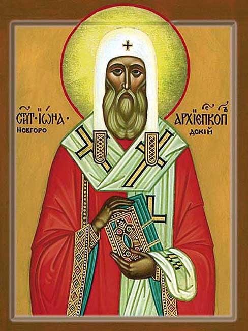 IMG ST. JOHAN the Archbishop of Vongorod and Wonderworker