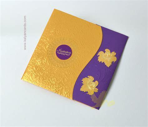 Personal Wedding Cards Tirupur, friends invitation card