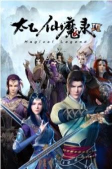 Tai Yi Xian Mo Lu Zhi Ling Fei Ji IV Episode 11 English Subbed
