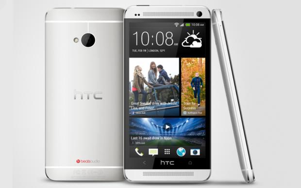 HTC One chega para competir com o Galaxy S3, iPhone 5 e Lumia 920 (Foto: Divulgação)