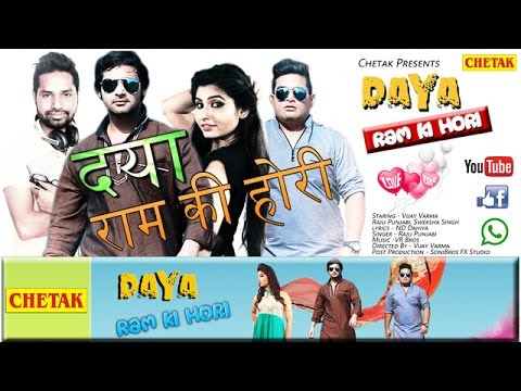 hr new song 2019 mp4 remix download