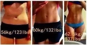 what weight loss is noticeable