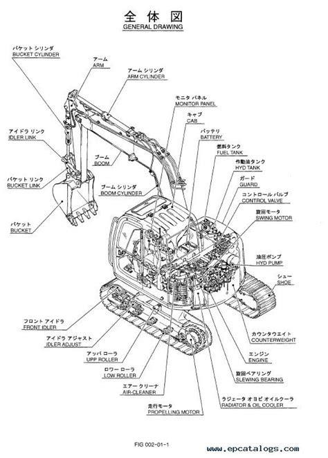 Download Kobelco SK70SR-1E/1ES Excavators Parts Manual