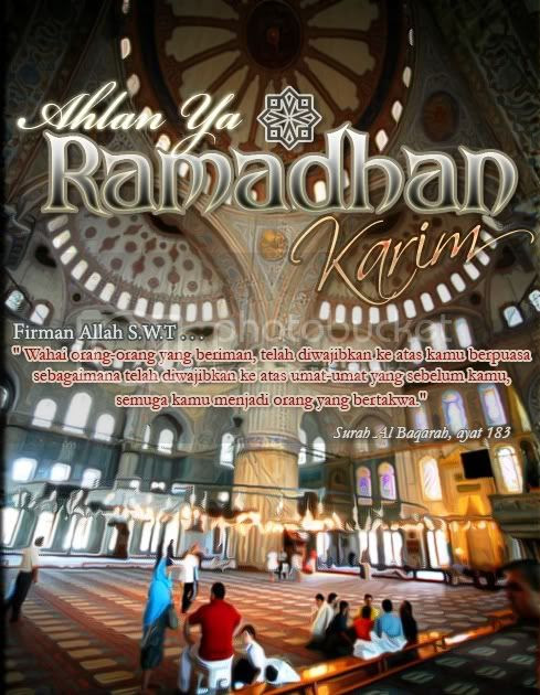 Banner Ramadhan Pictures, Images and Photos