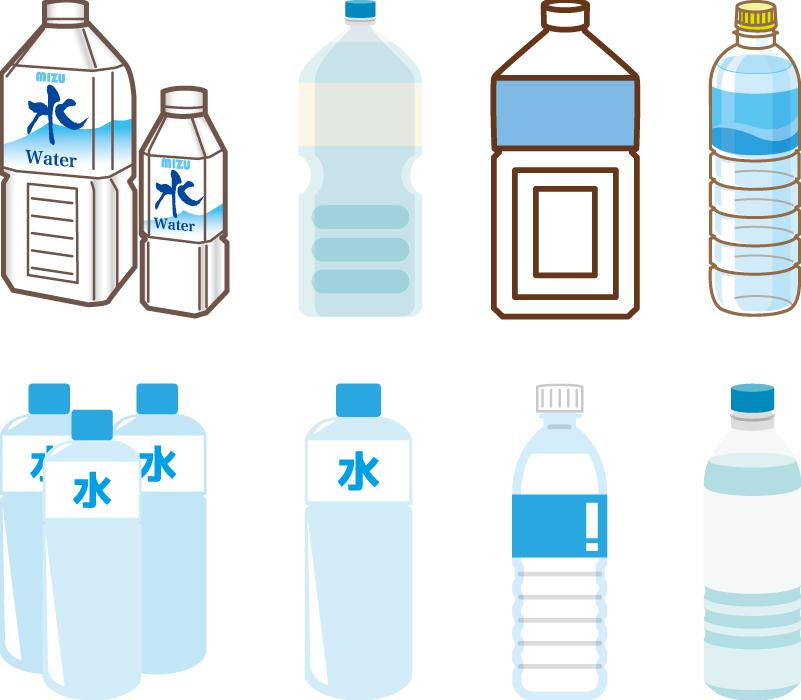 フリーイラスト 8種類のペットボトルの水のセットでアハ体験 Gahag