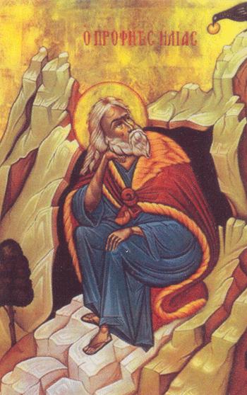 File:Prophet-Elias-Grk-ikon.png