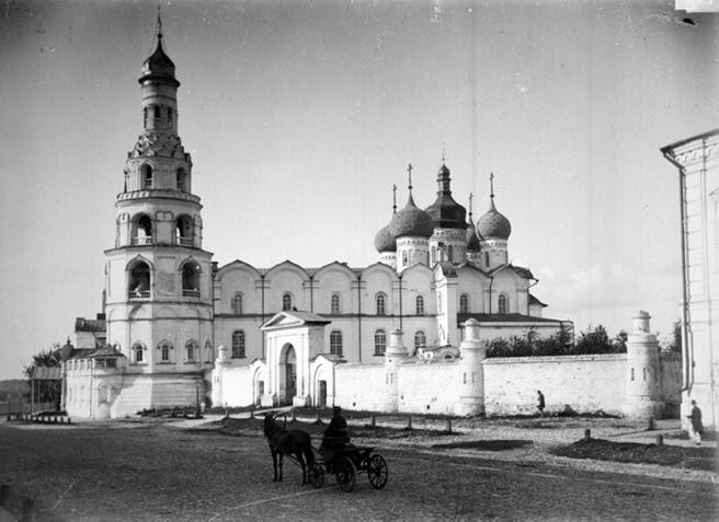 File:Вид на кафедральный собор. Казань.1894.jpg