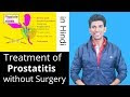 Treatment of Prostatitis without Surgery