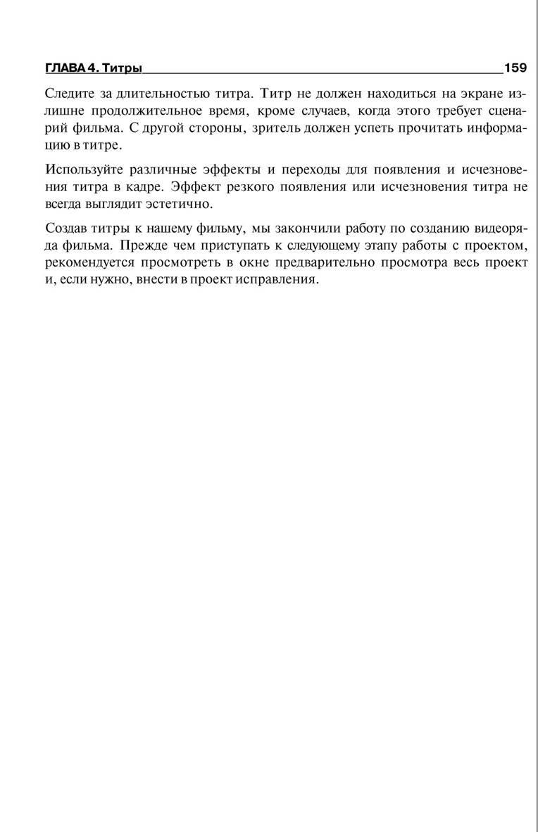 http://redaktori-uroki.3dn.ru/_ph/6/212941835.jpg