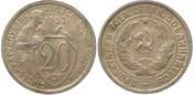 20Kopek1932.PNG